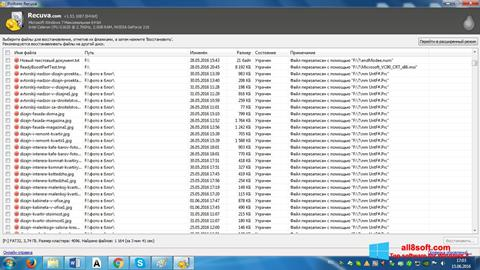 Ekraanipilt Recuva Windows 8