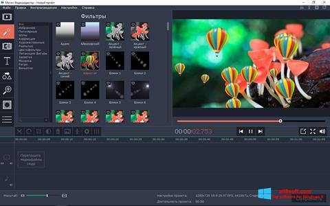 Ekraanipilt Movavi Video Editor Windows 8